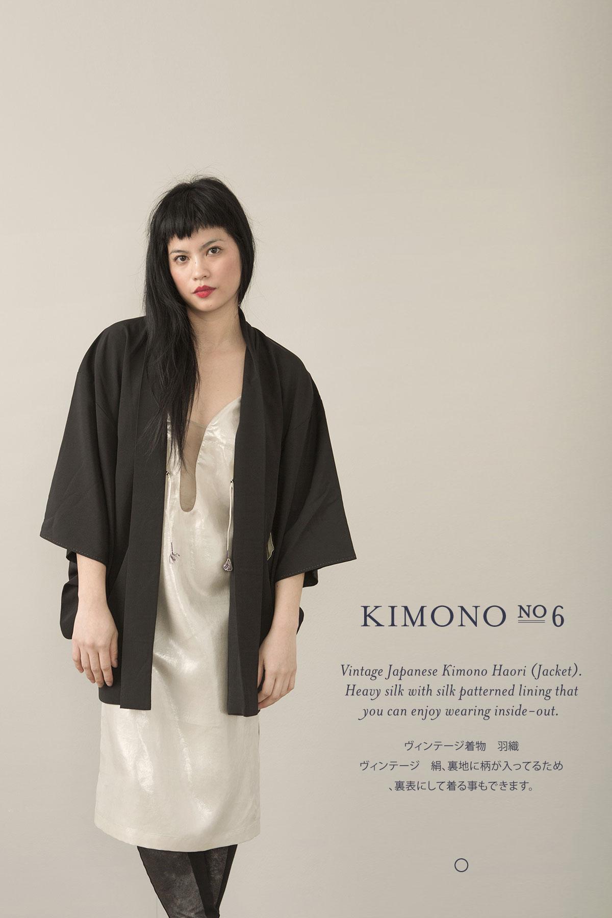 Y.T._Kimono_487.jpg