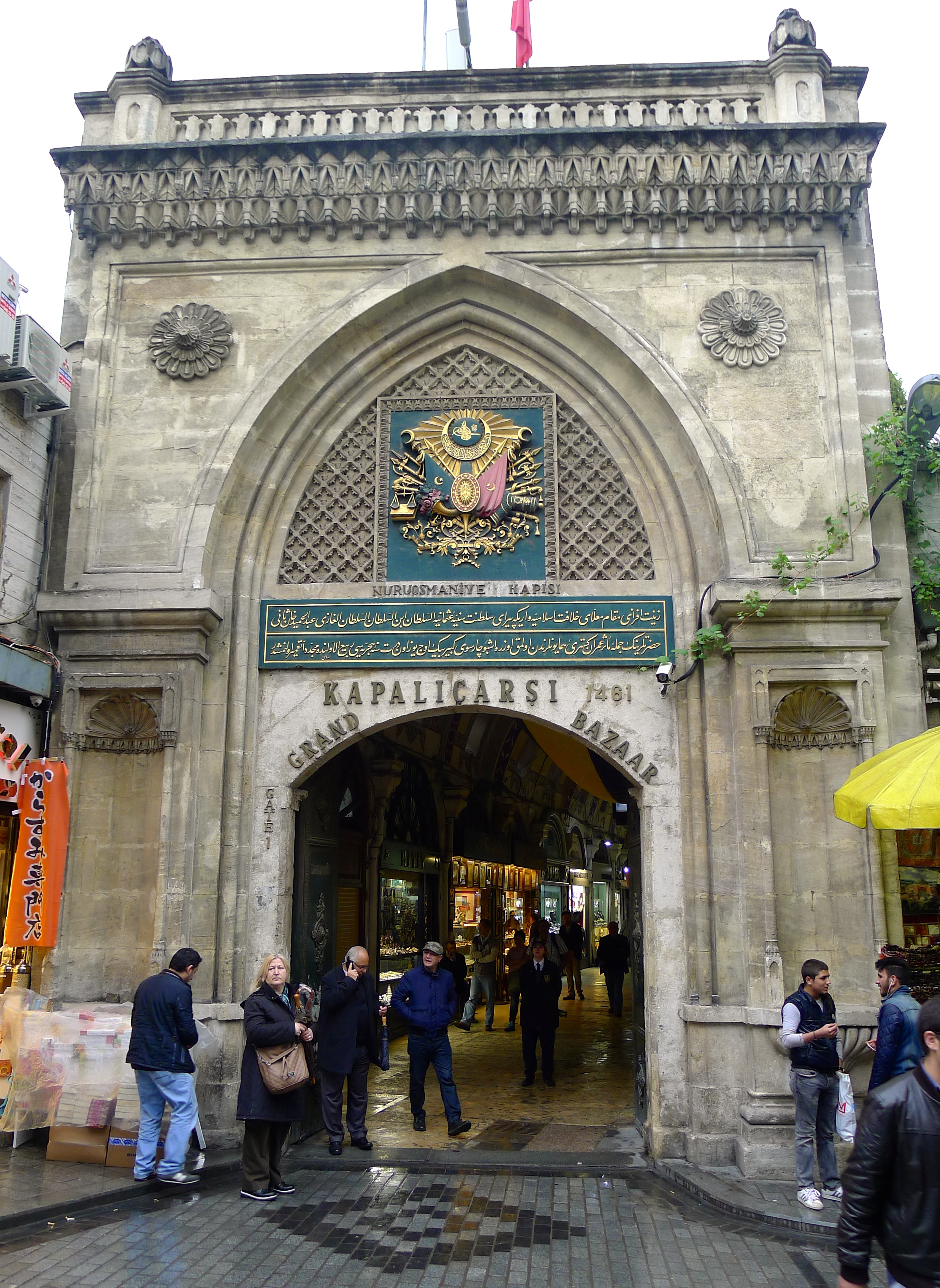 Istanbul Old Bazar and Market 3.jpg