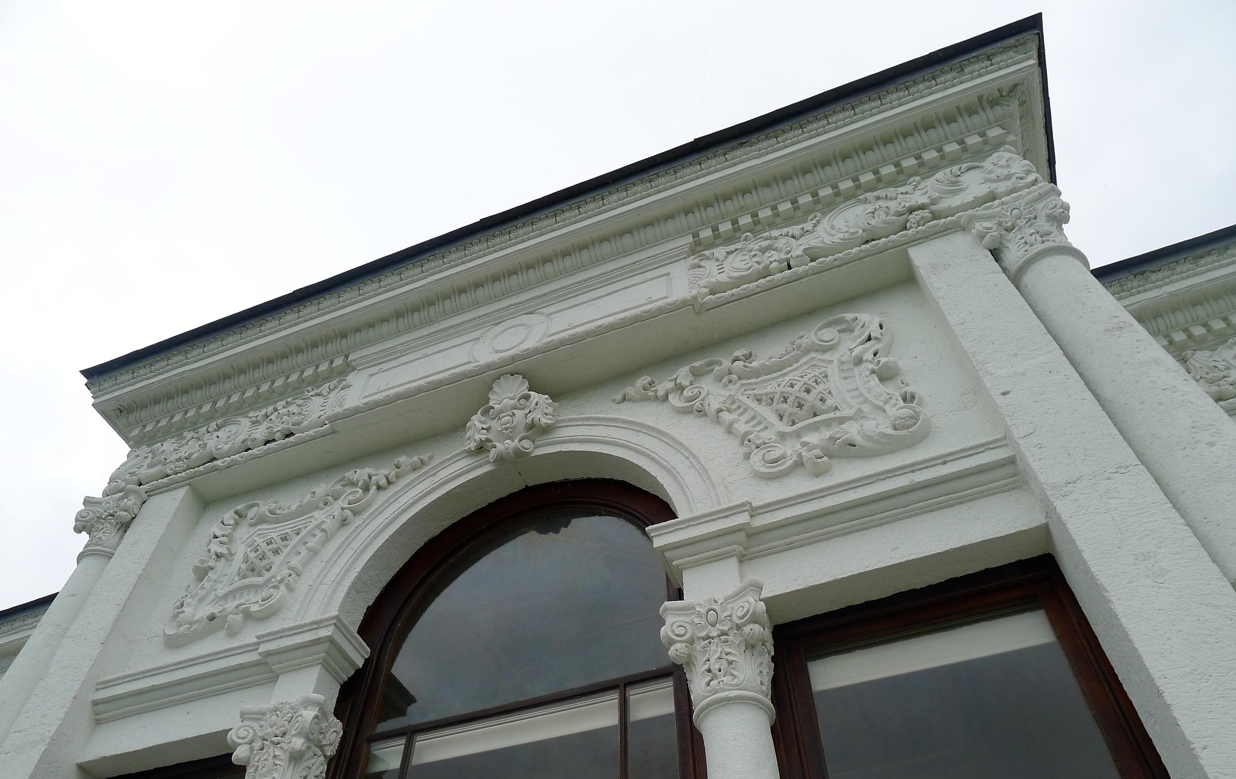 Topkapı Palace 3.JPG