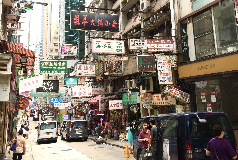 Hong Kong Island, Central.