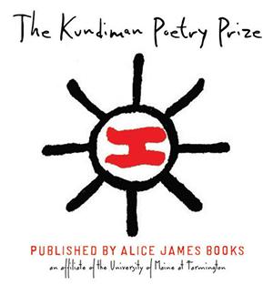 Poetry-Prize-logo.jpg