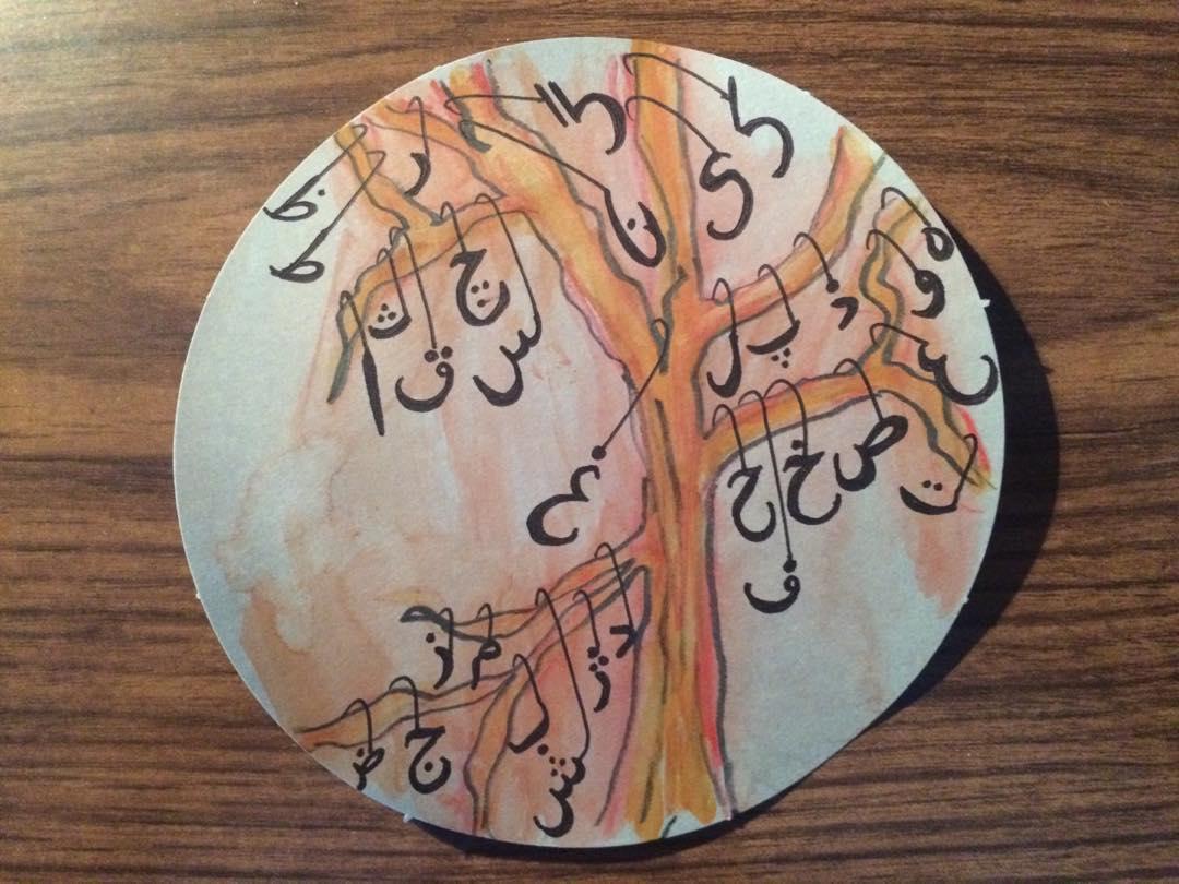 POSTED march 11 Sahar Muradi.jpg