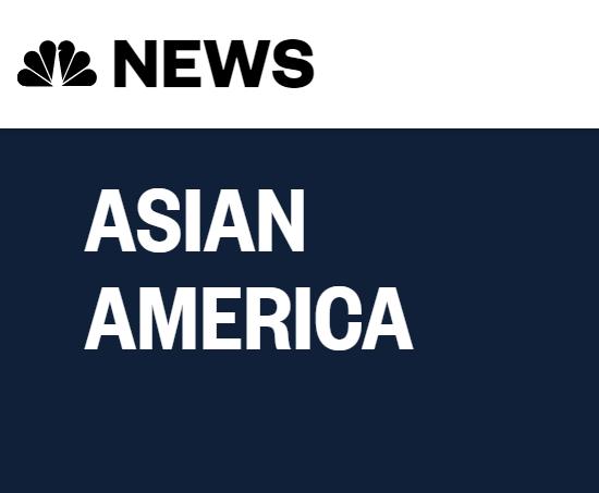 nbc asian america logo.PNG