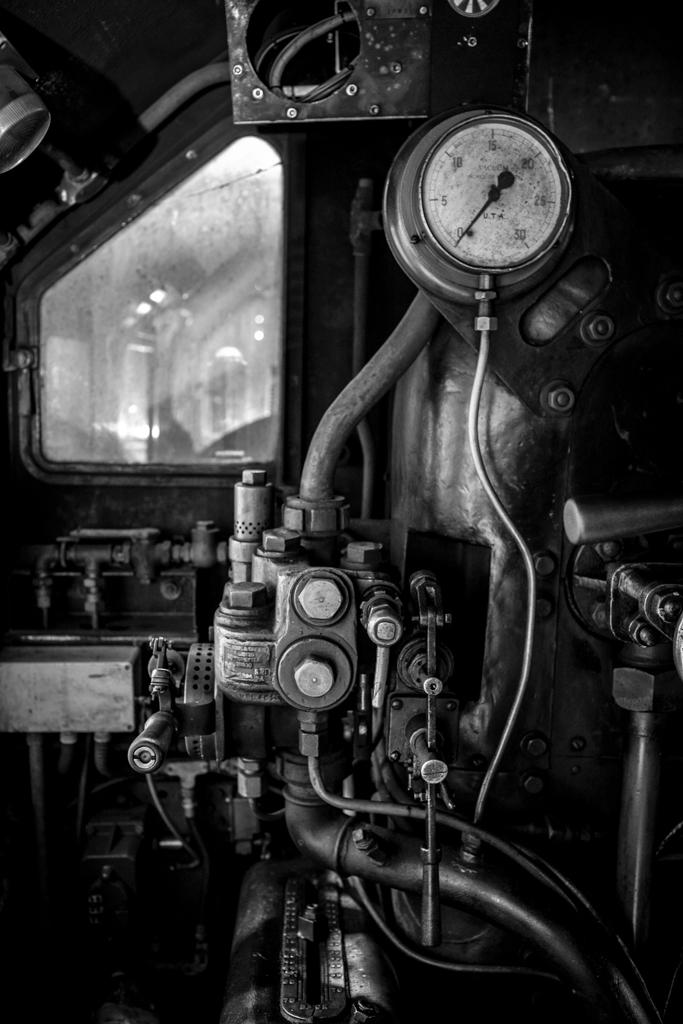 The Steamyard