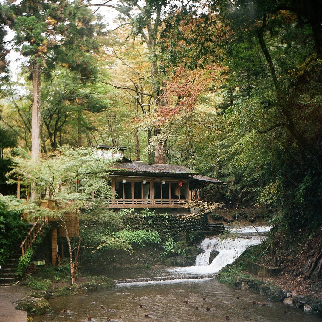 KYOTO + JAPAN -