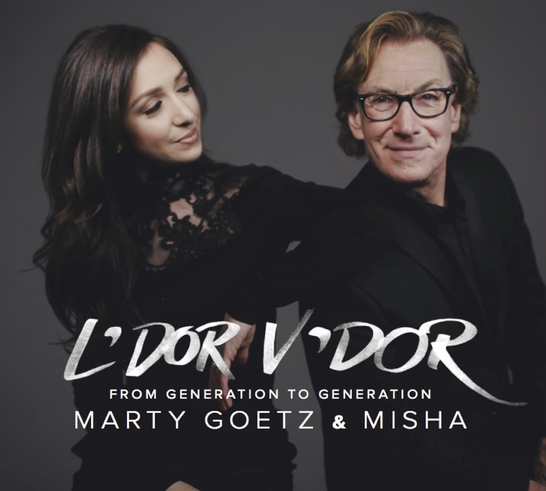 L'Dor V'Dor: From Generation to Generation