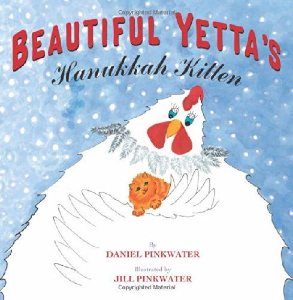 beautiful yettas hanukkah kitten kids book long enough