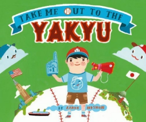 take me out to the yakyu new multicultural kids picture book long enough