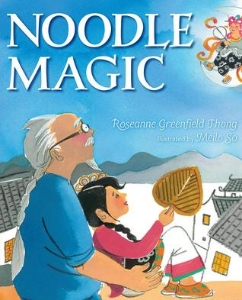 noodle magic kids books chinese new year china folktales folklore a book long enough