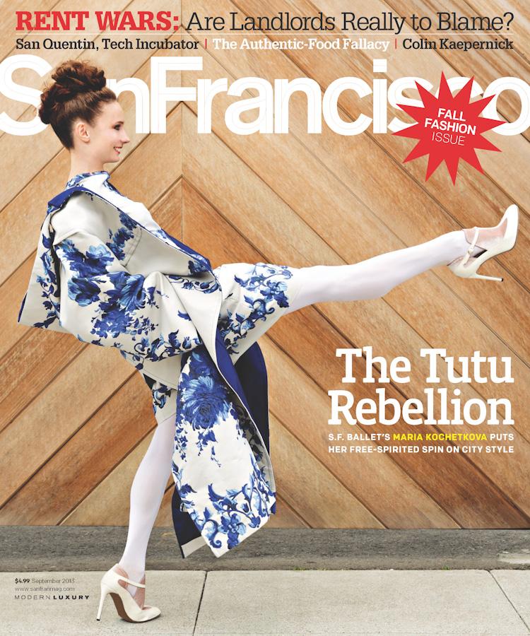 SF-Maria-Cover.jpg