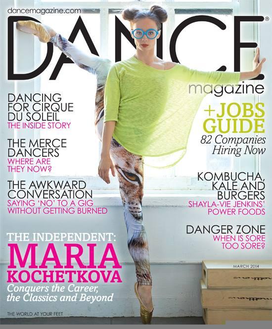 dance-magazine.jpg