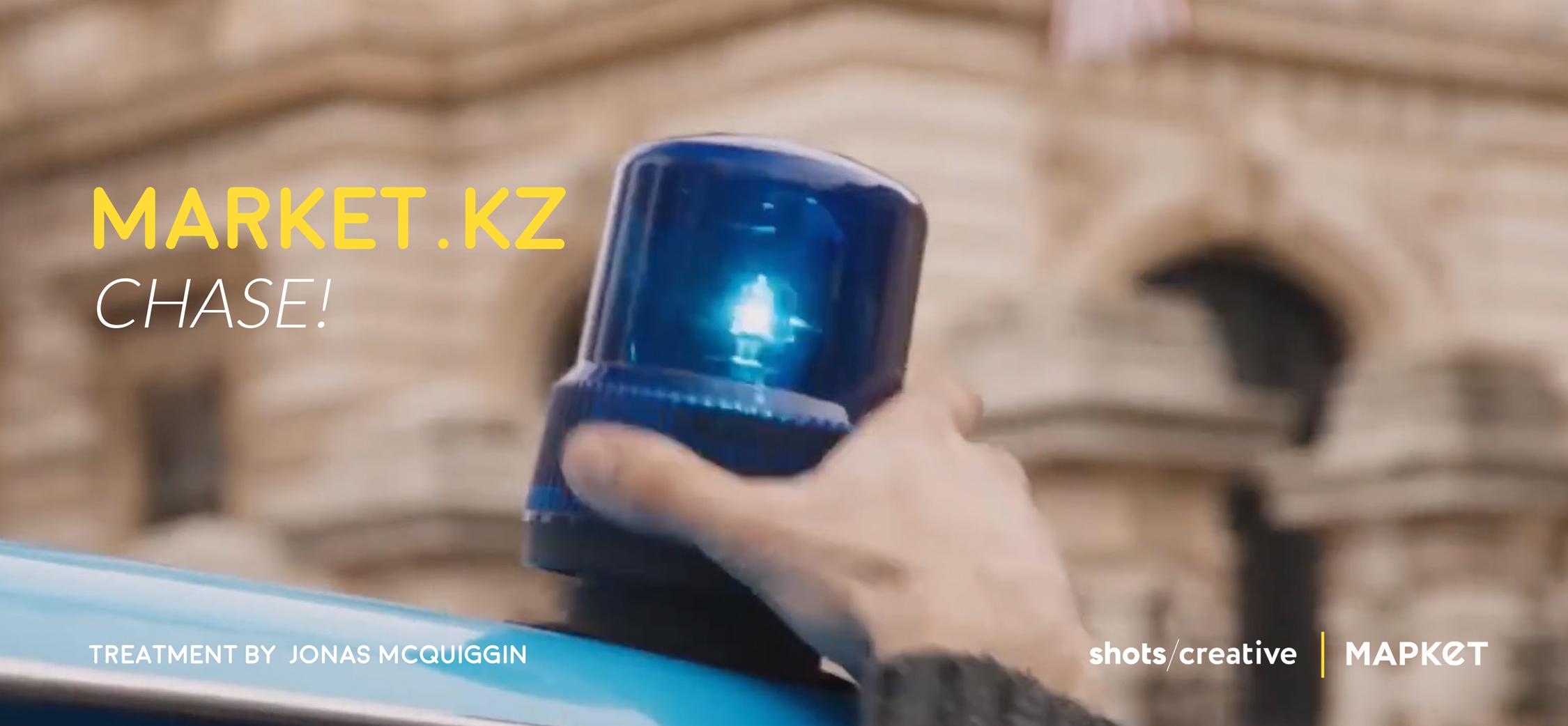 Market.kz---'Chase'-1.jpg