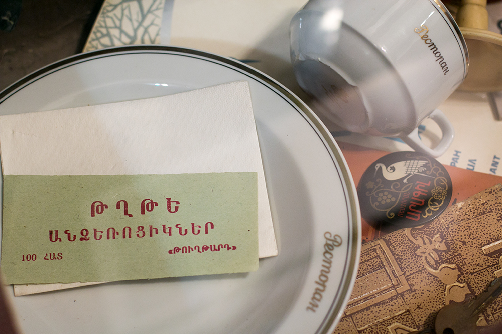 Aragil cafe, Yerevan