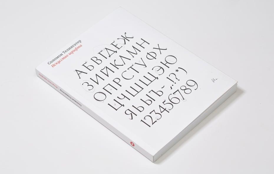 telingater-book-01.jpg
