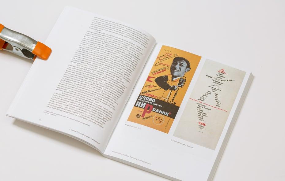 telingater-book-03.jpg