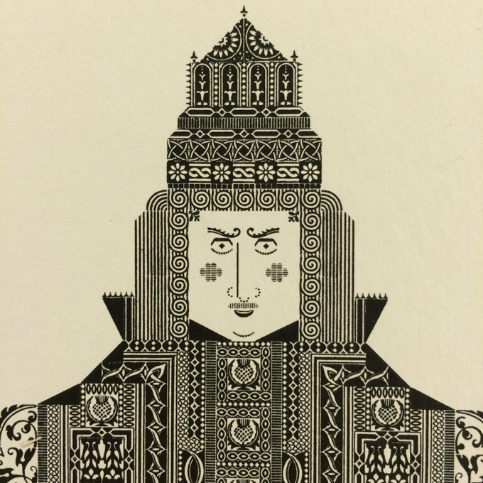 letterpress-broadside-schiller-cary-collection-rit.jpeg