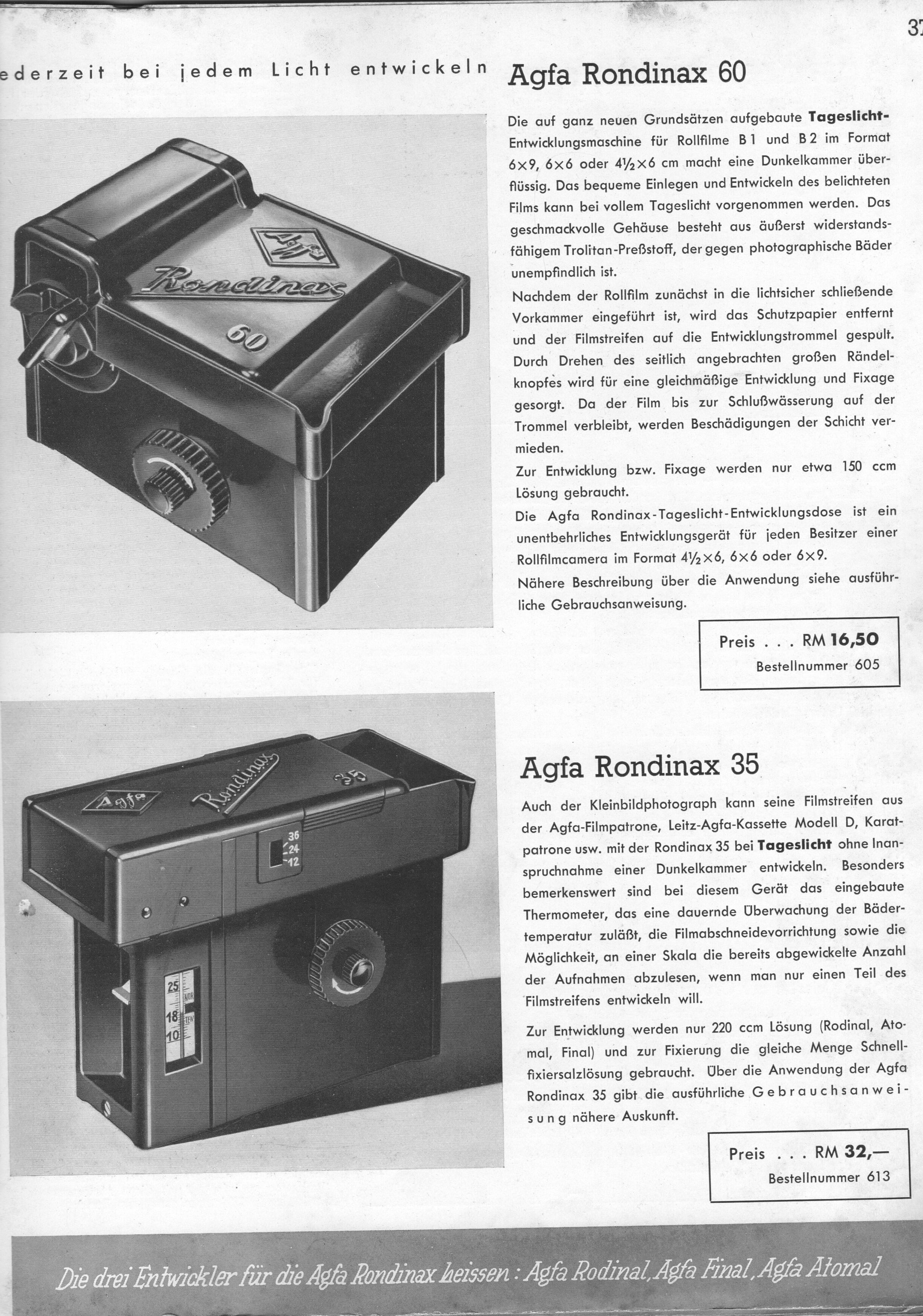Pubblicità del 1938