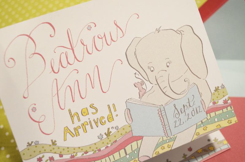 Kara Anne Paper Baby Announcement_2.JPG
