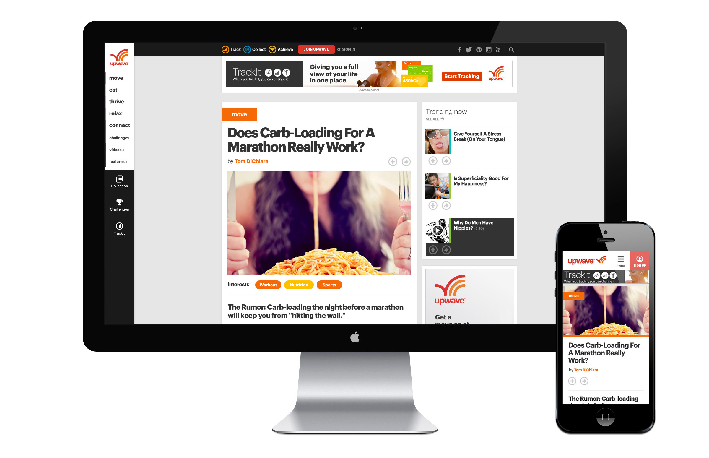 upwave_article_screens.jpg