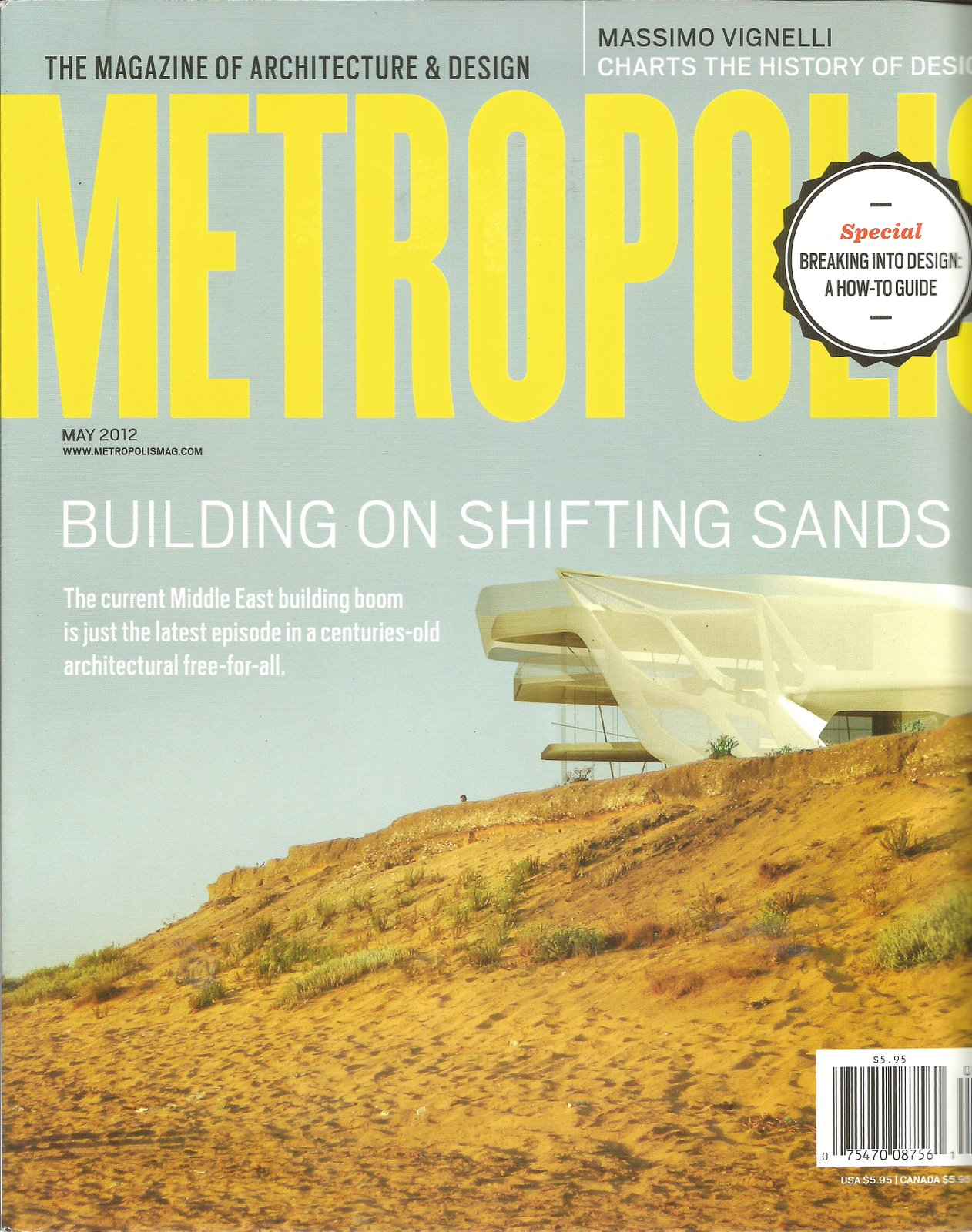2012_may_metropolis_1.jpg