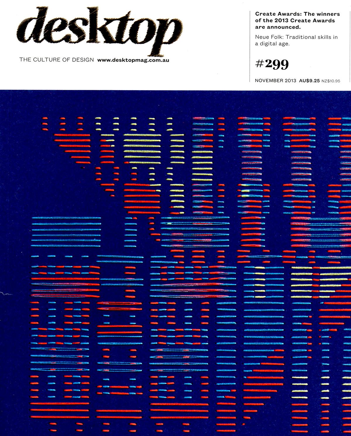 2013_11_desktop mag1.jpg