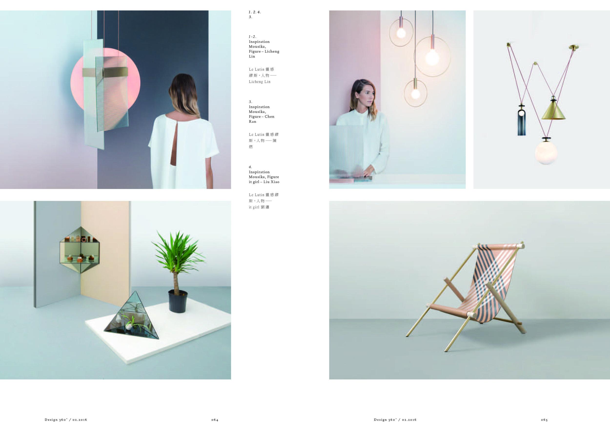 2016_03_Design360_4.jpg