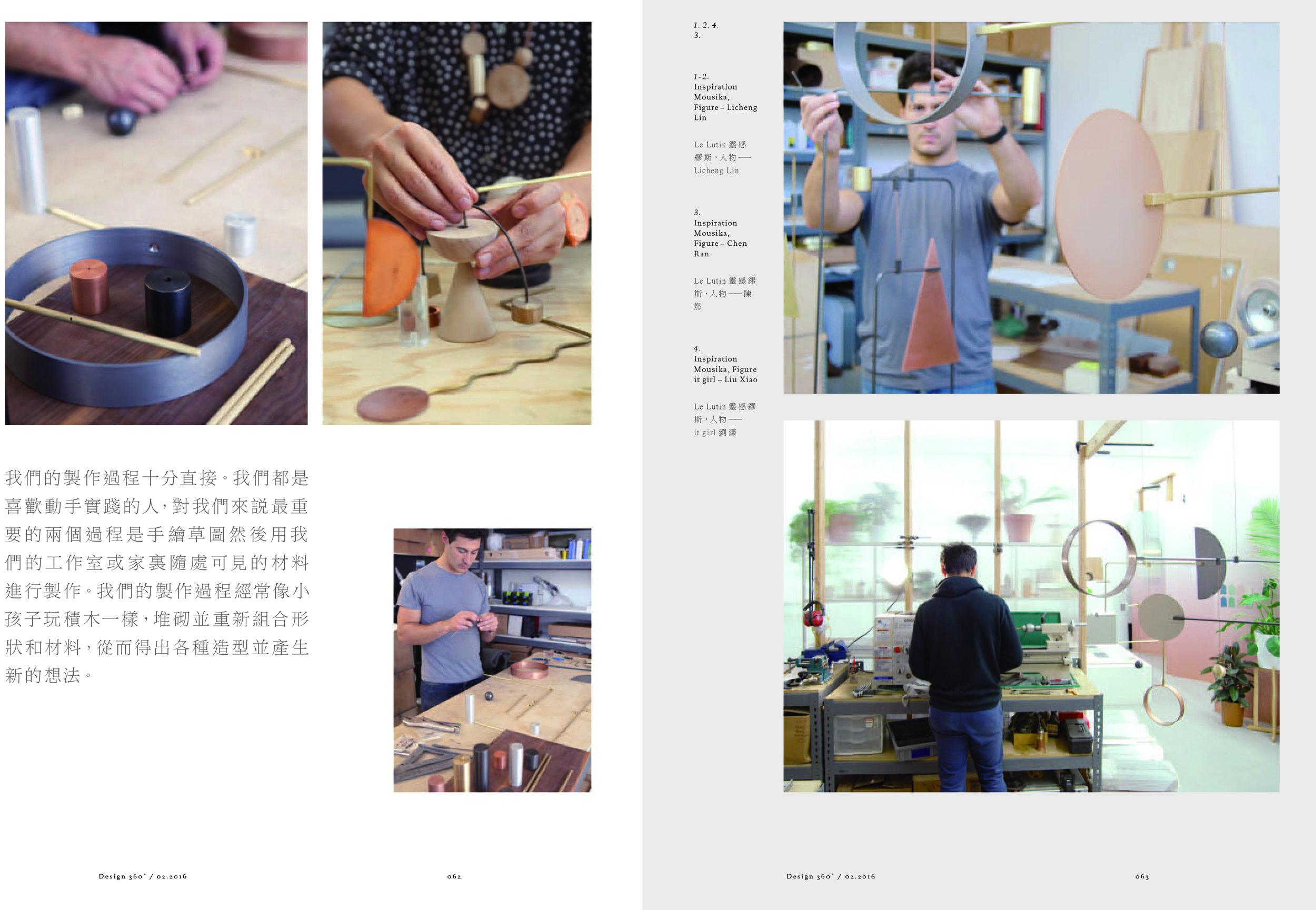 2016_03_Design360_3.jpg