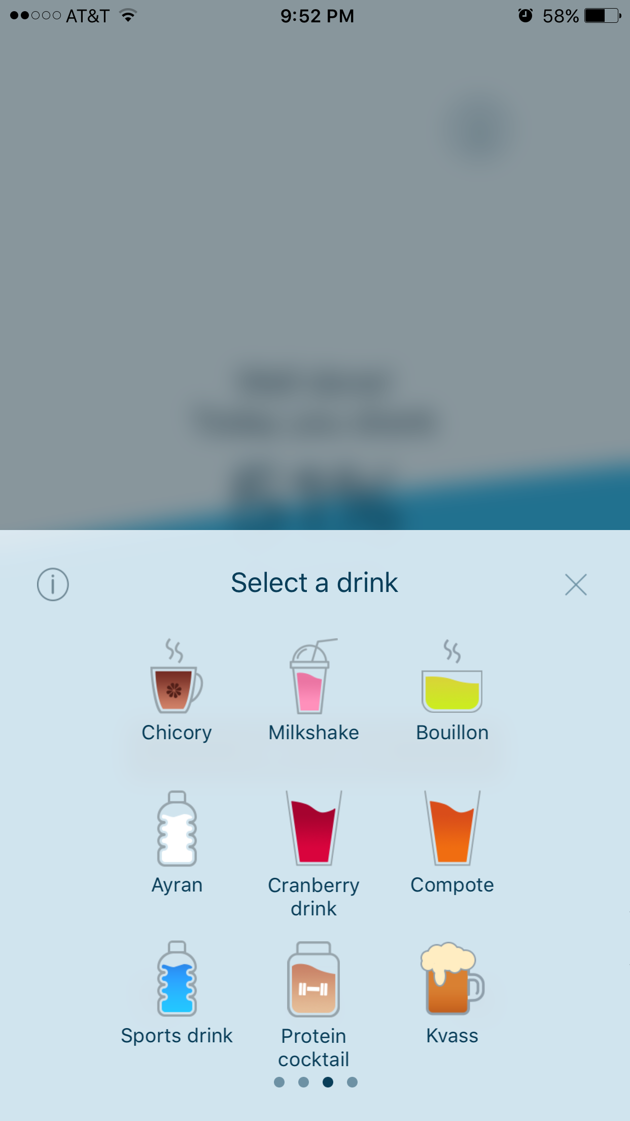 My Water app 4.PNG