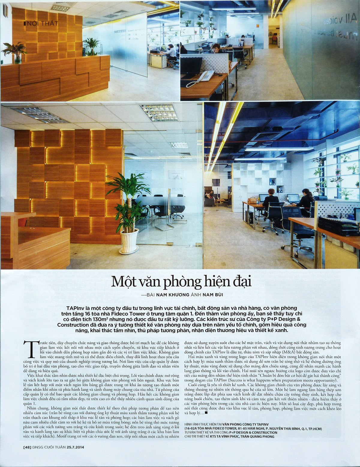 P+P - TAPInv Office Fit-out (2).jpg