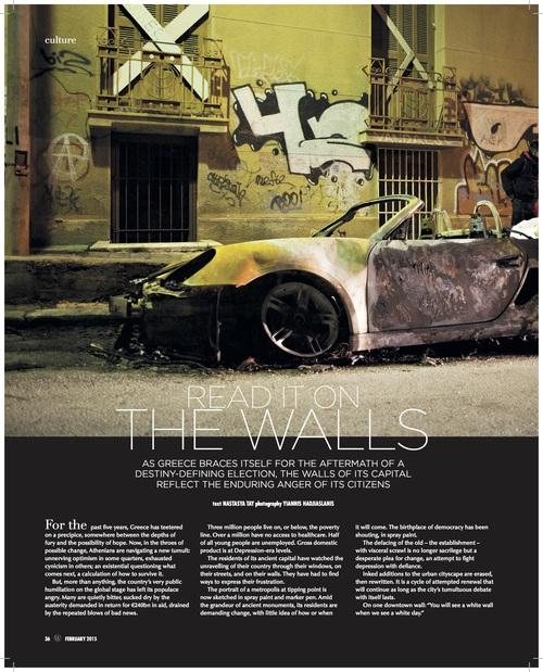Read it on the walls — Nastasya Tay / journalist