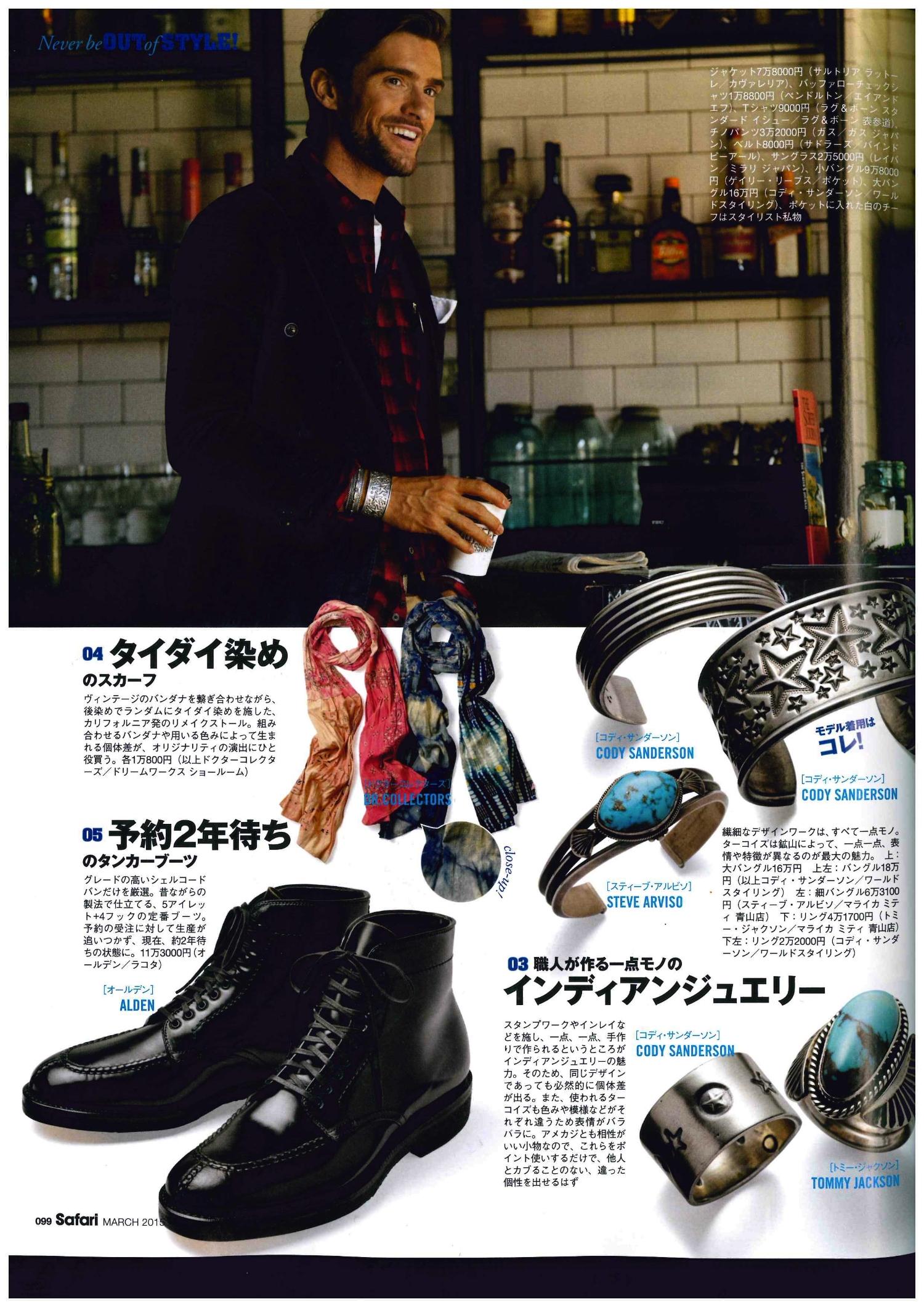 Safari Magazine - March 2015