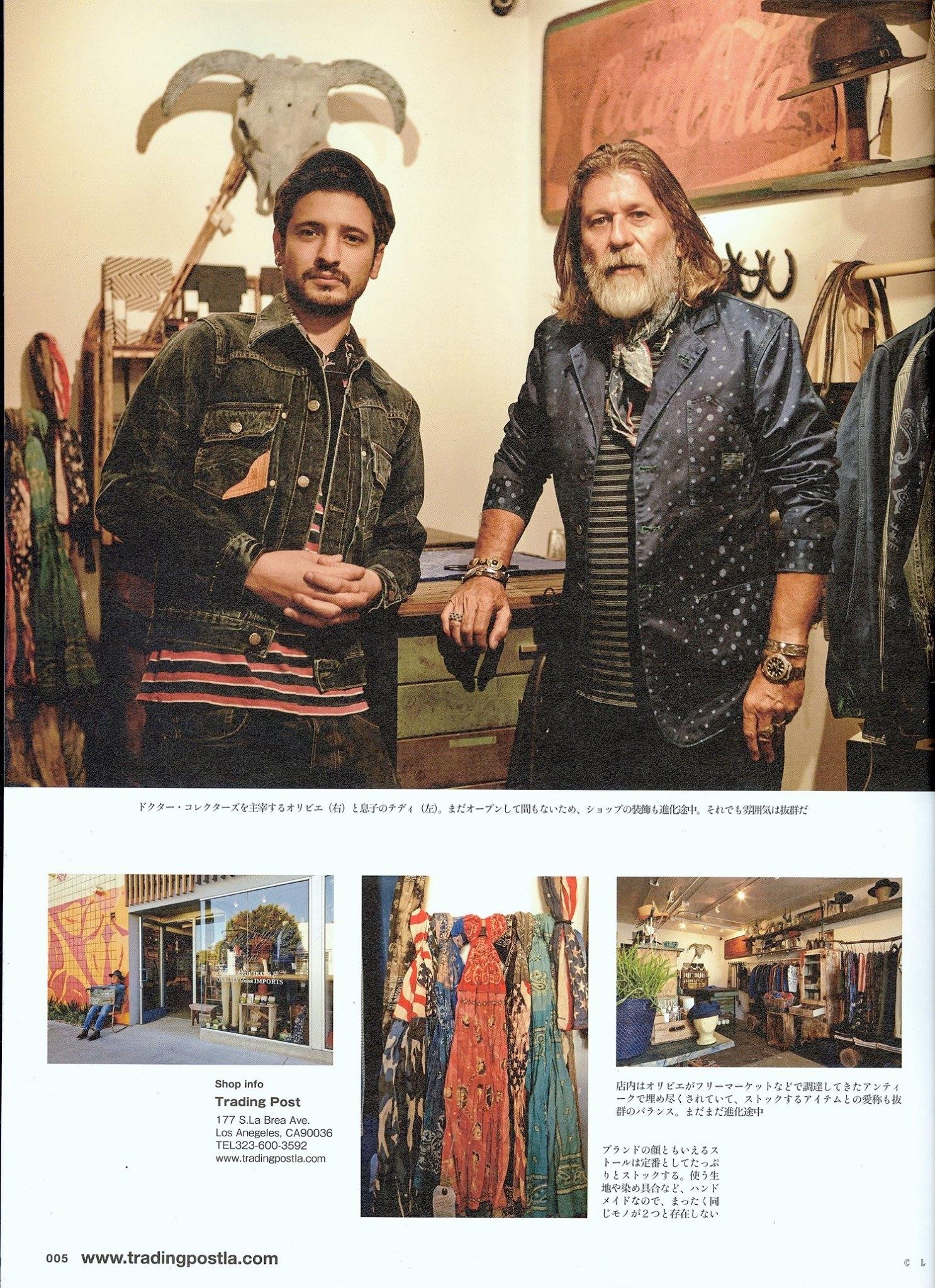 Clutch Magazine - November 2014