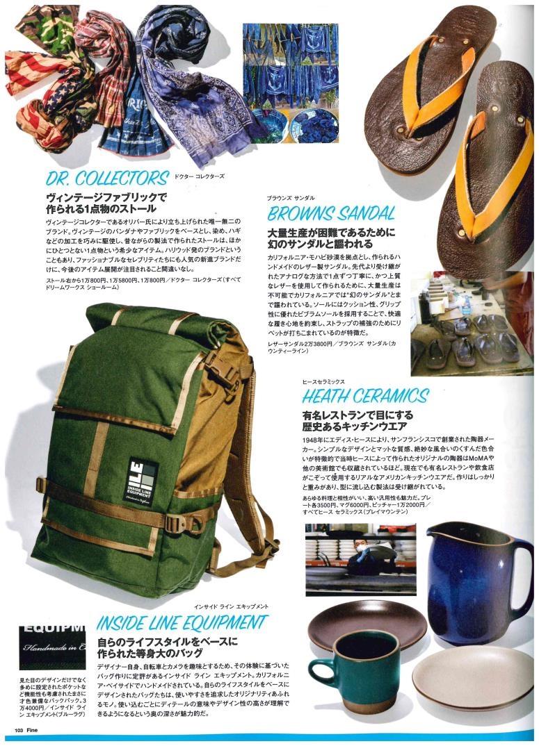 Fine Magazine - September 2014