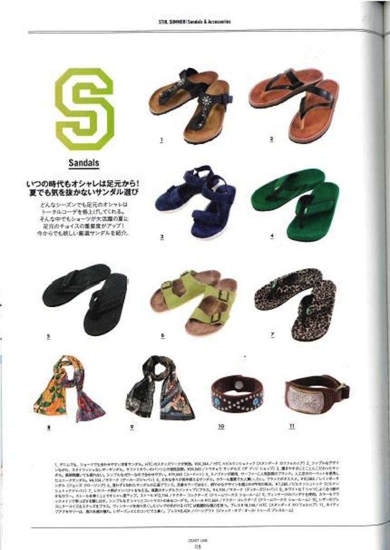 Coastline Magazine - September 2014