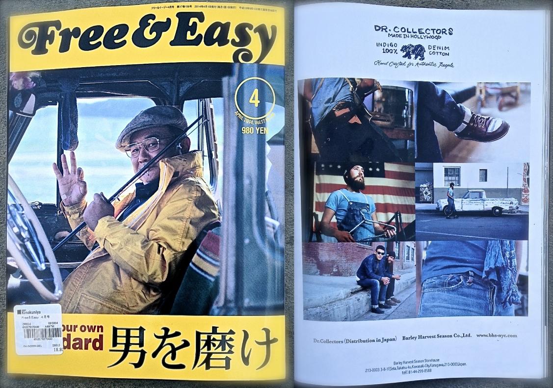 Free & Easy - April 2014