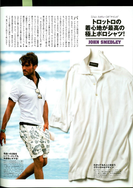 Safari Magazine - August 2013