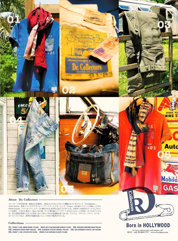 2nd Magazine - November 2012