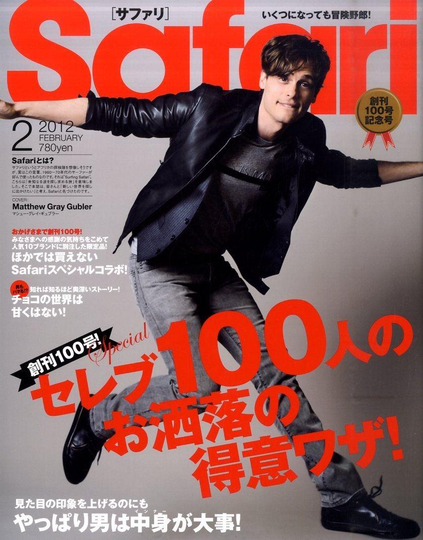 Safari Magazine - February 2012