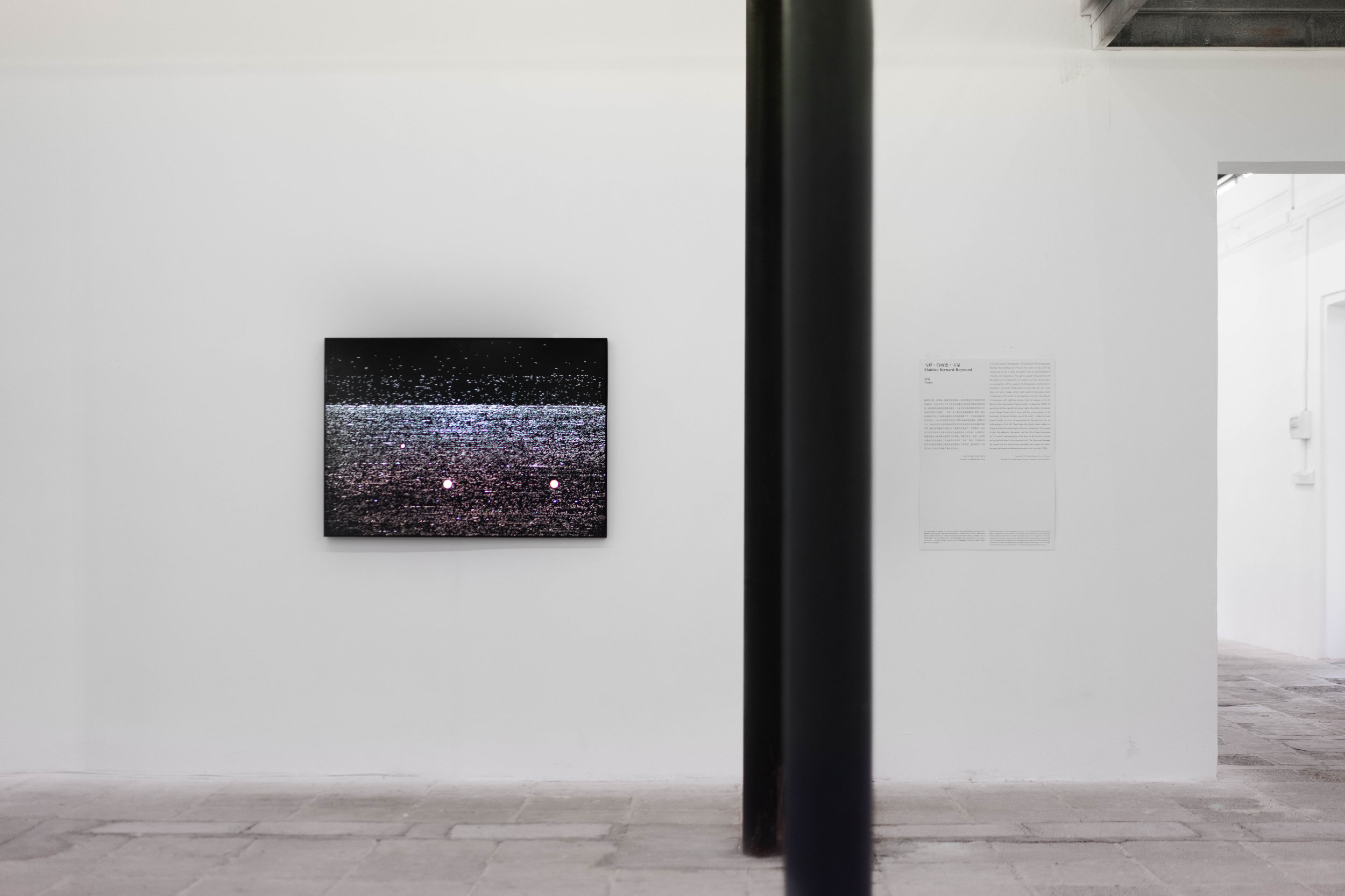 Exhibition view, LianZhouFoto festival 2018, LianZhou, China