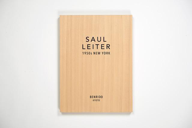 saulleiter_productimage_box.jpeg