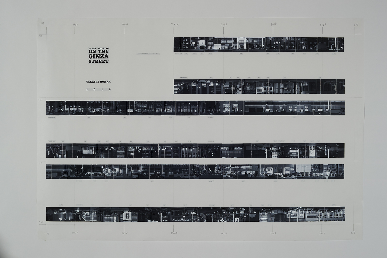 [Every Building on the Ginza Street] 版下  2019年 紙にアーカイバルピグメントプリント貼付