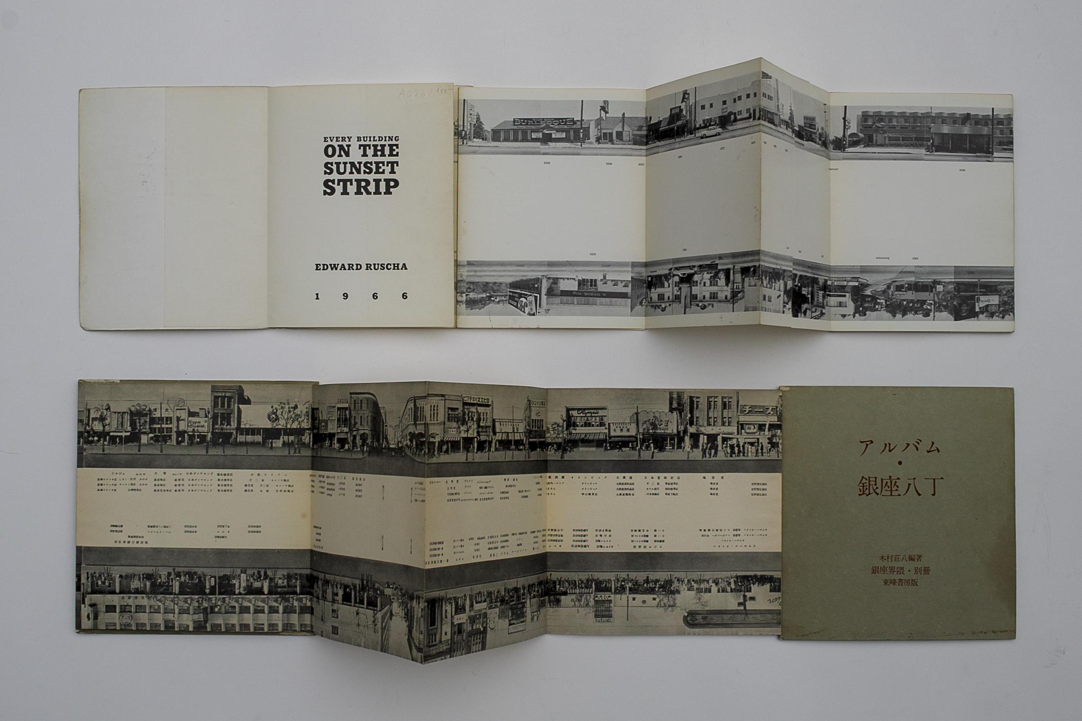 上 エドワード・ルシェ[Every Building on the Sunset Strip] 1966年 下 木村荘八著「銀座界隈」別冊「アルバム・銀座八丁」1954年