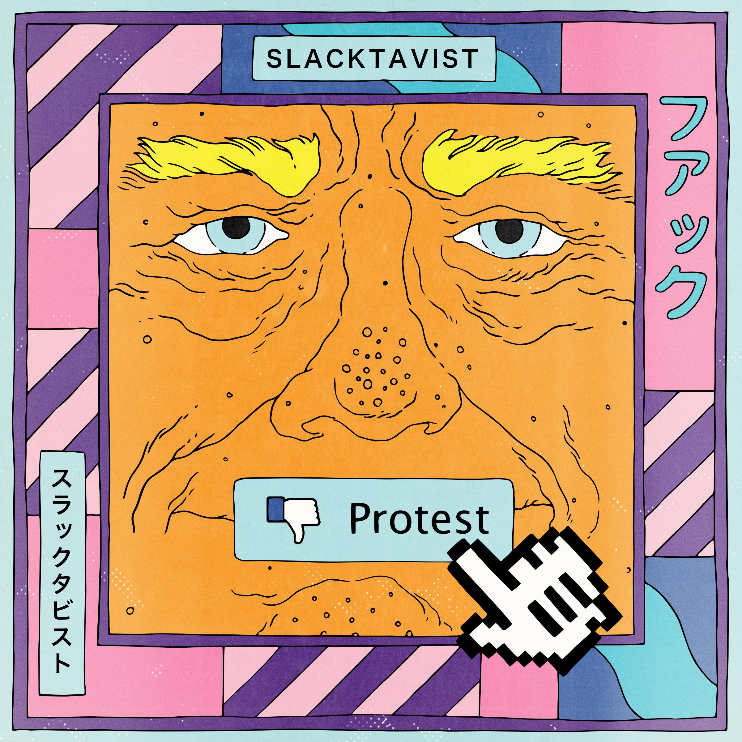 slacktavist_V3.jpg