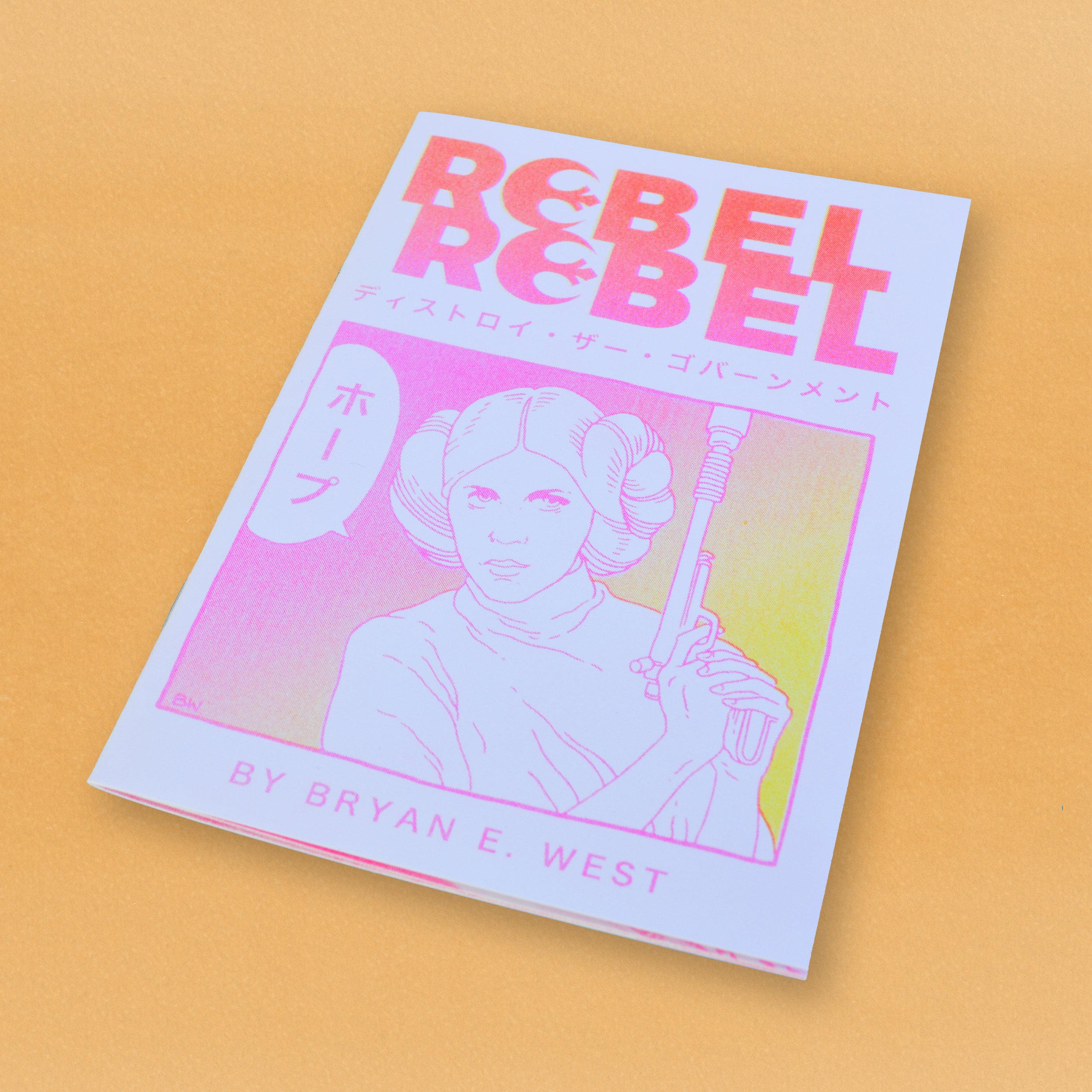 REBELREBEL_01.jpg