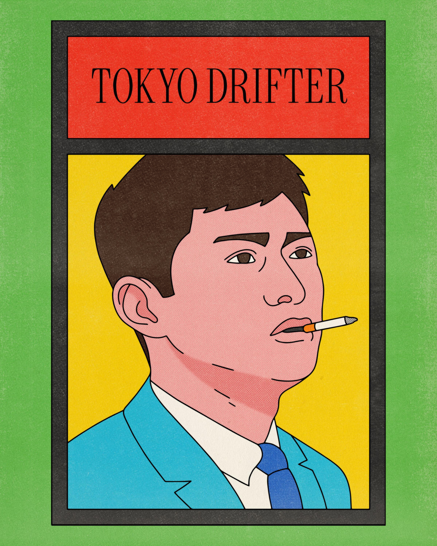 Tokyo_Drifter_V1.jpg