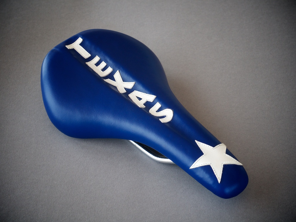 Specialized-Custom-leather-blue-white-Texas-flag-saddle-seat-bike-bicycle-motorcycle-hand-made 1.jpg