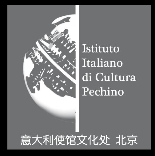 istituto_cultura_pechino_grayx.png