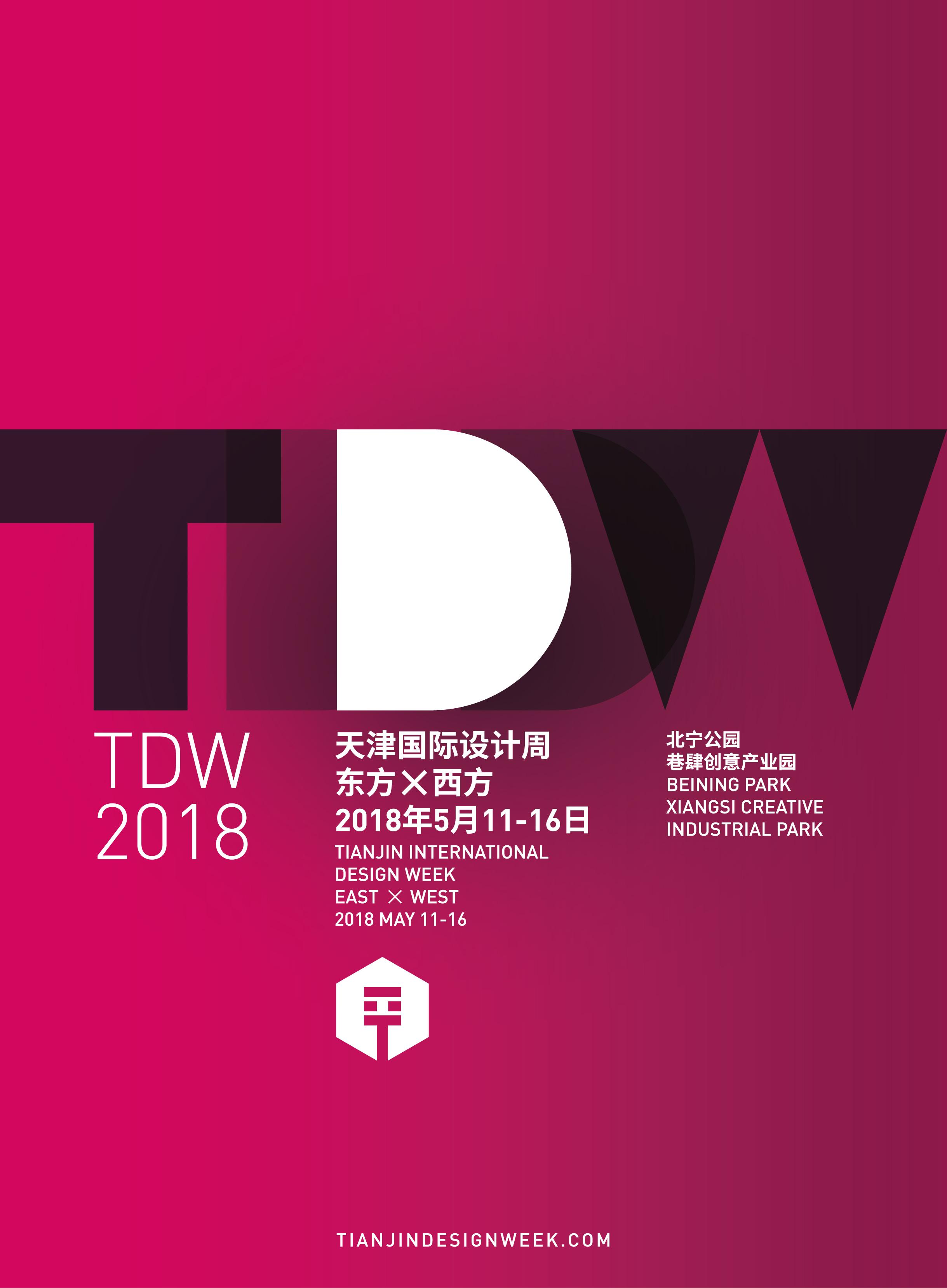 TDW2018_poster_TDW_WEB.jpg