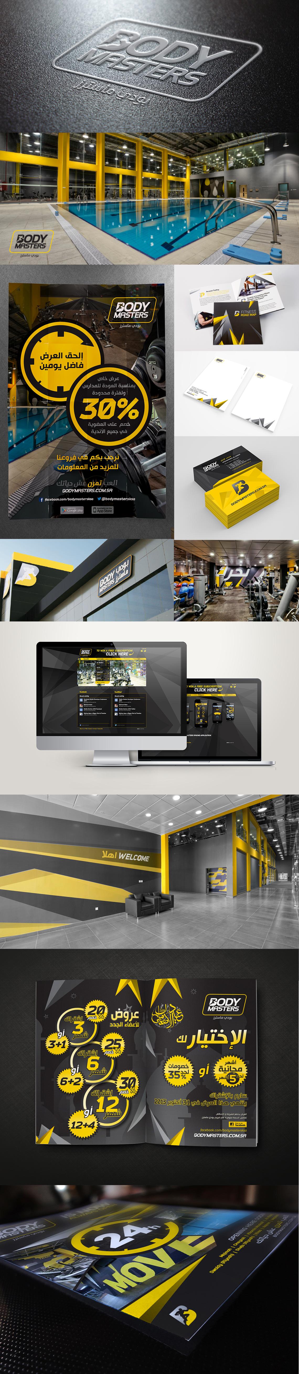 Bodymaster Ksa Full Brand Service Nr Design