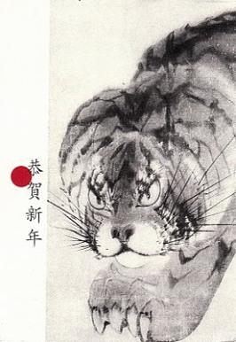 john-tiger1.jpg